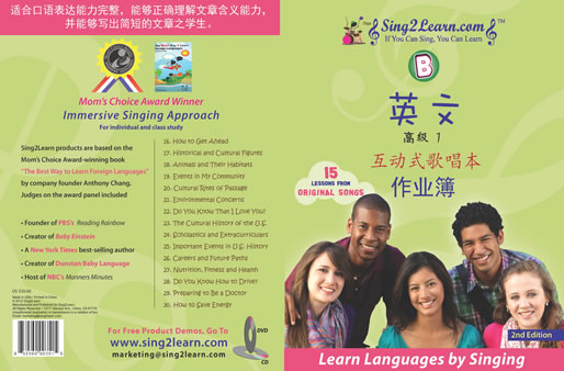 ib geography ia how do Ib diploma geography 1 ib diploma geography student information package welcome all this package includes the following: 2 year course syllabus.